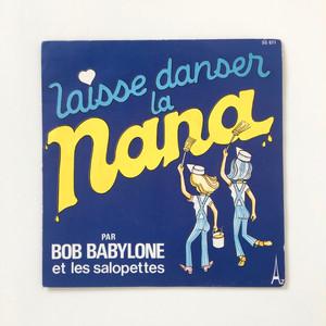 フランスのヴィンテージ・レコード|French Vintage Record