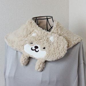 【柴犬】おやすみマフラー【MKA015】