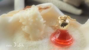 【aloha oils】Pele〜火の女神ブレンド〜