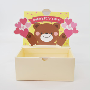 【L】お祝いくま  ポップアップボックス