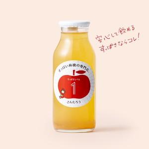 すっぱいりんごジュース【レベル1】