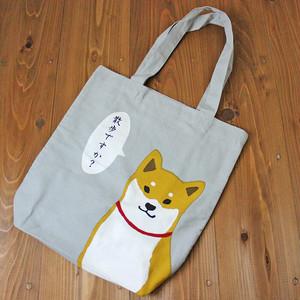【柴犬・しばたさん】A4トートバッグフレーム(グレー)