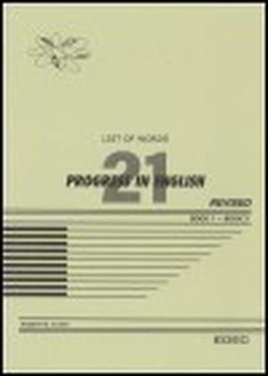 エデック LISTOFWORDS 新品 ISBN (or JAN) なし