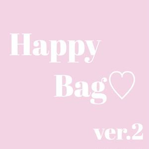 happy bag 大人カジュアルセット