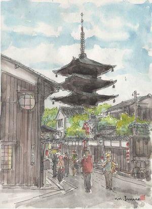 「水彩画ミニアート」京都 にぎわう八坂