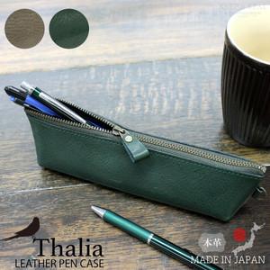 Thalia タリア オイルレザー 舟型 ペンケース メンズ レディース 姫路レザー レザー 革 日本製