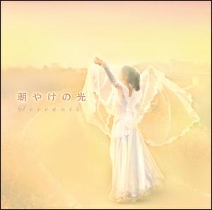 2nd「朝やけの光」CD