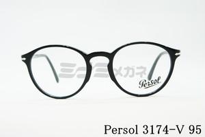 【正規取扱店】Persol(ペルソール) 3174-V 95