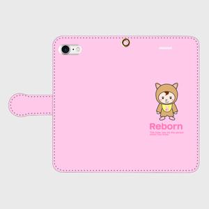 Reborn iPhone7 手帳型スマホケース