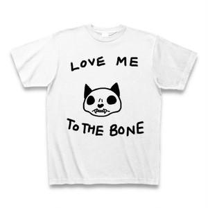 [送料込]ねこのもりオリジナル 骨まで愛してTシャツ クルーネック ホワイト