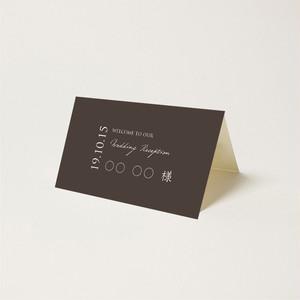 NC30【サンプル】結婚式 席札