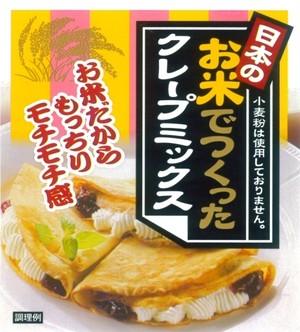 日本のお米でつくったクレープミックス(100gx2個)