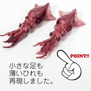 ホタルイカ 食品サンプル キーホルダー ストラップ 【送料無料】