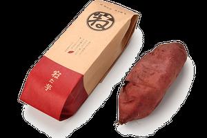 【今年度完売 次回2019年12月より】寝た芋-焼き芋4本セット