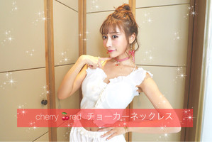 【cherry red】♥︎チョーカーネックレス