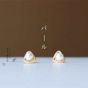 パールなピアス  【樹脂ピアス / イヤリング】