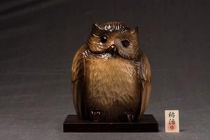 蝦夷シマフクロウ 7寸〈ブラウン・白・焼〉62