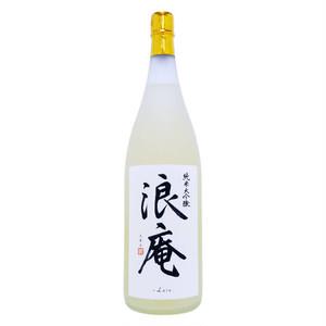 【1800ml】宝船 浪の音 純米大吟醸 浪庵