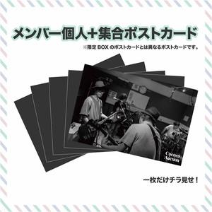 ポストカードセット(5枚入)