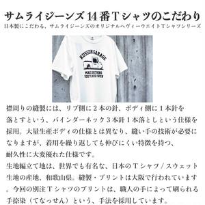【予約販売】サムライジーンズコラボTシャツ(黒)・オート三輪
