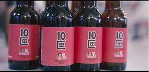 毎月10日発売【TENBOXコラボビール】TENBOXBEER 330ml×6本セット- 初回10SET限定 -/Koelsch Style