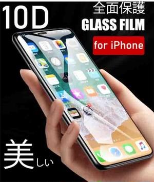 iphone11Pro Max / iphoneXS MAX ガラスフィルム 保護フィルム 強化ガラス 10D 全面保護 柔らかい 高透過率 指紋防止 ウェット・ドライのワイプ付