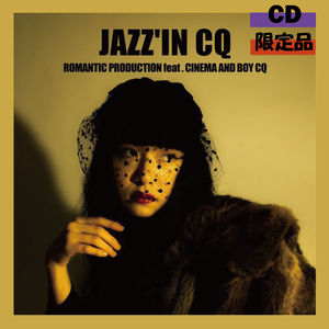 JAZZIN' CQ / ROMANTIC PRODUCTION feat. 電影と少年CQ
