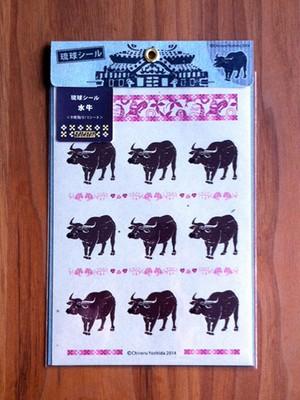 琉球シール<水牛>