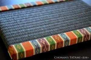 【金襴】雛人形にぴったりなミニ畳(和紙製・墨染色)-小