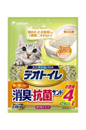 【猫シェルター支援】保護猫かふぇねこかつへ支援を送る