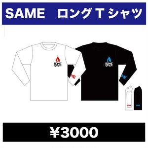 SAME ロングTシャツ