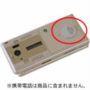 美波動 「Bhado」携帯電話