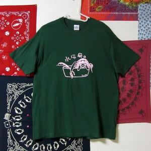 水分命Tシャツ緑