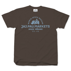 JAI PAU MARKETS grayish brown