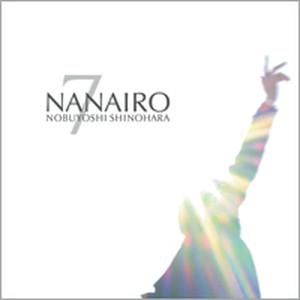 「NANAIRO」