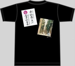 【キッズ】上毛かるた×KING OF JMKオリジナルTシャツ【黒・な】