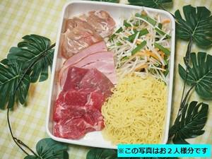 1月 BBQ食材付き タチヒコース 午前の部(10:00~15:00)