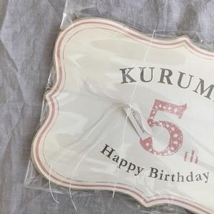 【 order 】Birthday POP{ 吹き出し/B4 } バースデーポップ