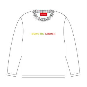 """BOKU HA TANOSII / ボクタノロンTee """"フレッシュフルーツ"""" WH"""