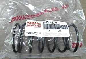 YAMAHA マジェスティ125(Majesty125) 純正部品 クラッチセンタースプリング