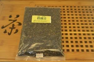 【中国】福建省 鉄観音150g