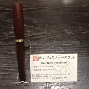 工房楔&川崎文具店 ヴィスキオ~宿木~【ホンジュラスローズ】