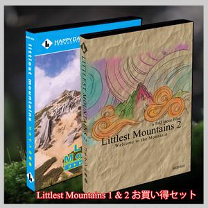LITTLEST MOUNTAINS 1 & 2 セット