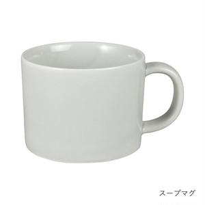 西海陶器 波佐見焼 「コモン」 スープマグ 380ml グレー 13264