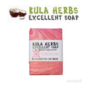KULA HERBS[クラハーブス]エクセレントソープ チューブローズ/ハワイアン/マウイ