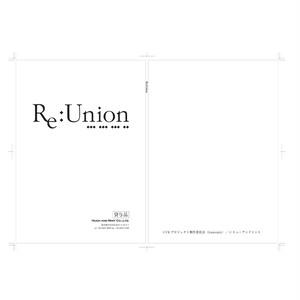 「Re:Union 1.0」公演・上演台本