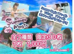 ミュージックカード「Summer Magic」全7種類