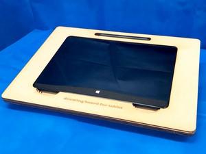 tablet用画板(オーダーメード)