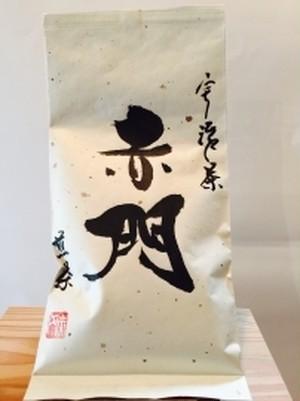 煎茶 赤門 【Akamon】 80g
