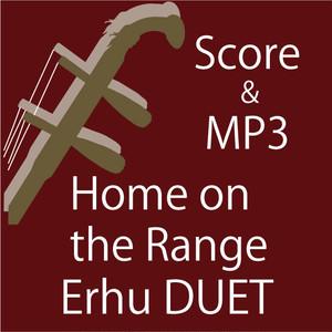 峠の我が家 二胡二重奏(Score PDF & MP3)